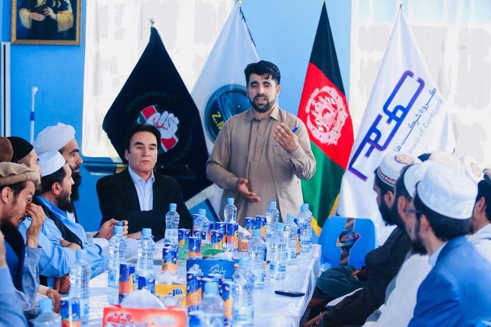 Afghanistan_Utah Council for Citizen Diplomacy